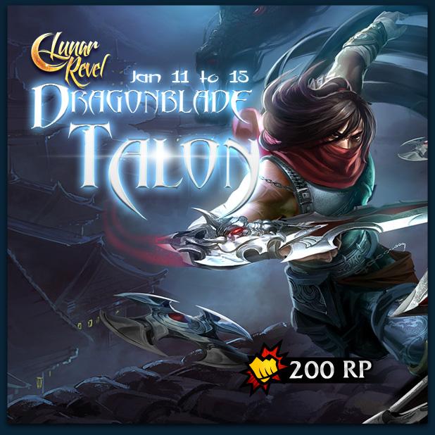 download Return To Me